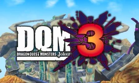 【DQMJ3】還元自爆型あがきパーティー